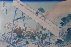In the Mountains of Totomi Province woodblock print by Hokusai Katsushika